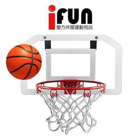 【愛方休閒運動用品】18吋迷你籃球架套裝