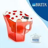 【德國BRITA】 Navelia Cool若薇亞型2.3L濾水壺-日出橘(內含1支濾芯)