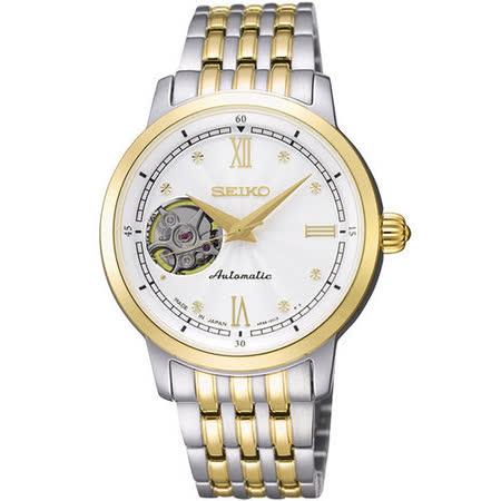 SEIKO Presage 4R38 開心系列機械腕錶-銀x雙色版 4R38-00K0K