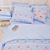 OLIVIA 《蘇菲雅 藍》加大雙人床包鋪棉冬夏兩用被套組