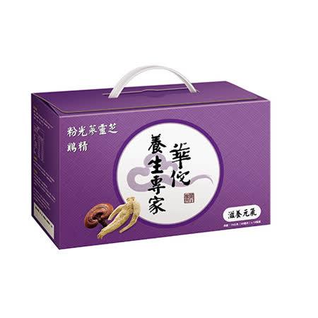 華陀粉光蔘靈芝雞精70g*18入*2