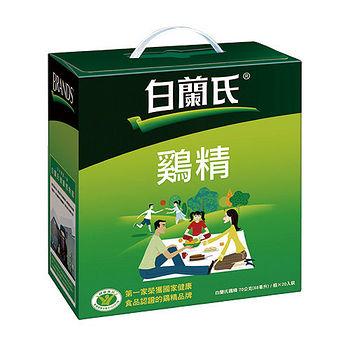白蘭氏純雞精70g(68毫升)*20入*3