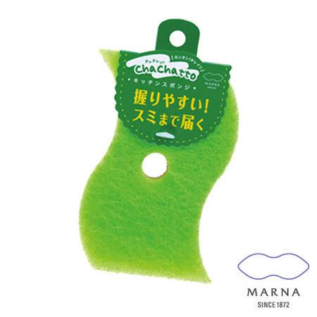 任選_【MARNA】廚房用菜瓜布(綠)