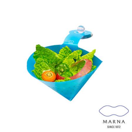 任選_【MARNA】可拆式濾水架(藍)
