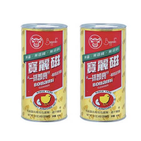 【私心大推】gohappy快樂購牛頭系列 寶麗磁不鏽鋼鍋具清潔粉2入開箱台中 金 愛 買