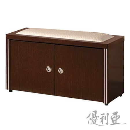 【優利亞-古拉爵】3尺坐式矮鞋櫃