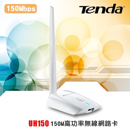 Tenda UH150 150M 高功率無線 卡
