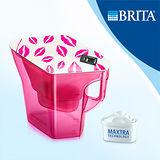 【德國BRITA】 Navelia Cool若薇亞型2.3L濾水壺-香吻粉(內含1支濾芯)