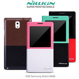 NILLKIN Samsung Note3 N900 Smart Case 智能皮套