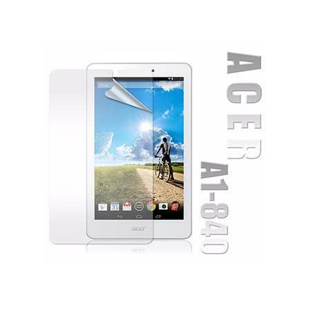 ACER 宏碁 Iconia Tab 8 A1-840 高透光亮面耐磨保護貼 保護膜