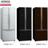 HITACHI日立 421公升變頻三門冰箱(RG430)送安裝+舊機回收