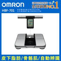 (送小腿按摩器)OMRON歐姆龍體重體脂計HBF-701