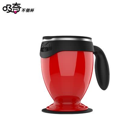 【吸奇不倒杯】桌上型雙層有蓋馬克杯-尊爵版 (紅)