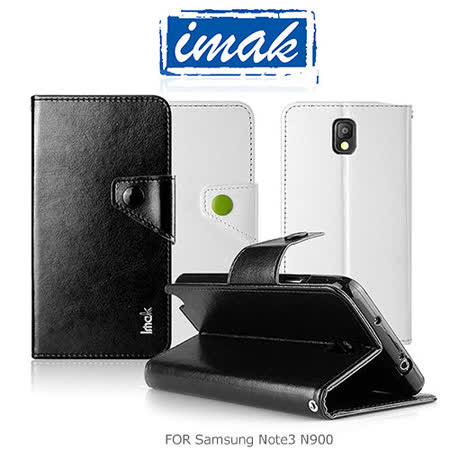 IMAK Samsung N900 Galaxy Note 3 天恒R64紋側翻皮套