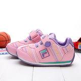 【FILA】義大利經典玩色系運動鞋J451O-599