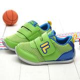 【FILA】義大利經典玩色系小童運動鞋J452O-639