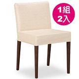 伯朗餐椅(胡桃鐵腳) 2入