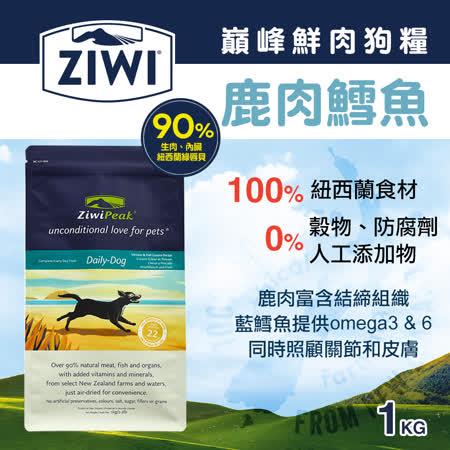 ZiwiPeak巔峰 90%鮮肉狗糧-鹿肉鱈魚 1KG