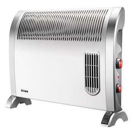 『艾美特』☆ 即熱式電暖器AHC81243F/AH-C81243F