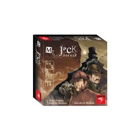 (任選) 諾貝兒益智玩具 歐美桌遊 開膛手傑克 - 口袋版 Mr Jack Pocket (附中文說明)
