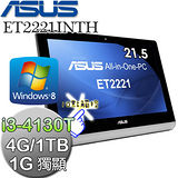 ASUS華碩 ET2221INTH【十點觸控】Intel i3-4130T雙核心 獨顯 Win8 21.5吋 All-in-One液晶電腦(ET2221INTH-41T5A8G)