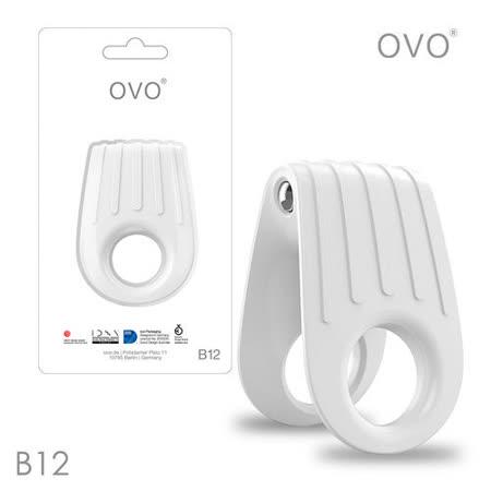 【超商取貨】德國OVO-B12 前衛男性 矽膠靜音時尚震動環-3色