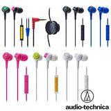 鐵三角 ATH-CKL203i dip iPod/iPhone/iPad耳塞式耳機【附捲線器】