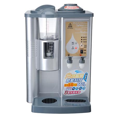 大家源-光控全自動過濾溫熱開飲機(TCY-5812)