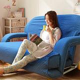 KOTAS 高週波紋 時尚扶手沙發床(藍色)