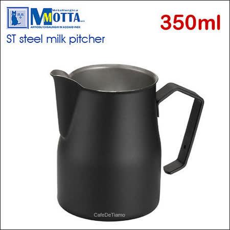MOTTA 18-10不鏽鋼拉花杯-黑色 350ml (HC7080)