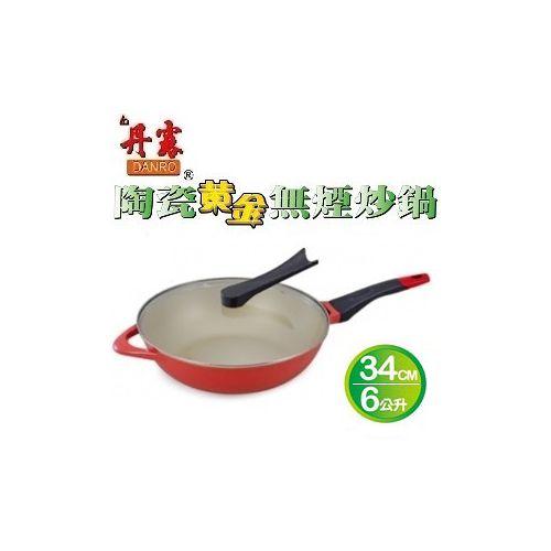 ~丹露~陶瓷黃金無煙炒鍋^(34cm^)DA~34L