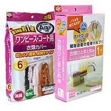 【買就送】日本LEC銀離子大衣長裙防塵套(6枚入)送衣服壓縮袋