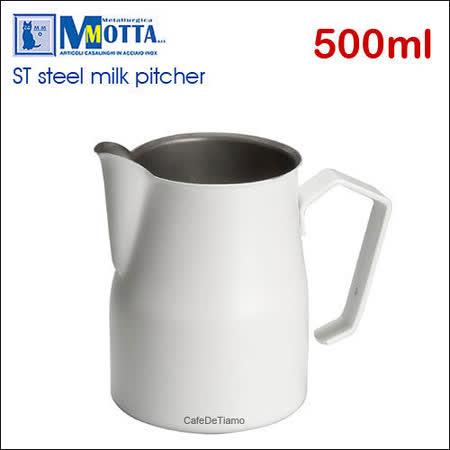 MOTTA 18-10不鏽鋼拉花杯-白色 500ml (HC7078)