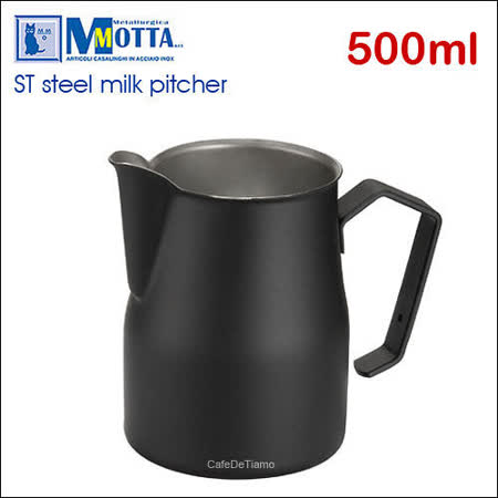 MOTTA 18-10不鏽鋼拉花杯-黑色 500ml (HC7081)