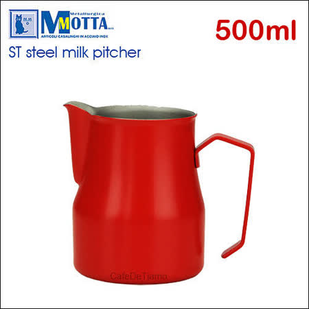 MOTTA 18-10不鏽鋼拉花杯-紅色 500ml (HC7093)