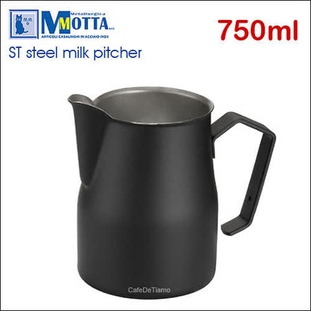 MOTTA 18-10不鏽鋼拉花杯-黑色 750ml (HC7082)