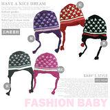 【BabyTiger虎兒寶】超柔軟台灣製兒童造型保暖帽-五角星星款