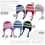 【BabyTiger虎兒寶】超柔軟台灣製兒童造型保暖帽-立體條紋款