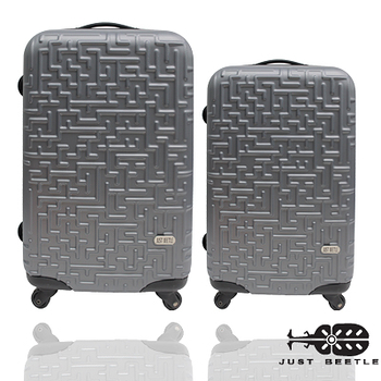 Just Beetle迷宮系列經典兩件組輕硬殼行李箱28+24吋