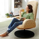 KOTAS 旋轉扶手沙發椅(單人) 咖啡