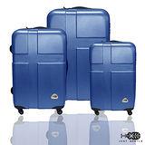 Just Beetle 愛琴海系列ABS輕硬殼行李箱三件組