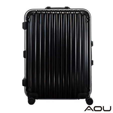 AOU 26吋 TSA鋁框鎖PC鏡面行李箱 專利雙跑車輪(沉穩黑)99-048B