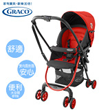 GRACO Citi Lite R ST 城市漫遊標準版超輕量型雙向嬰幼兒手推車(紅寶石)