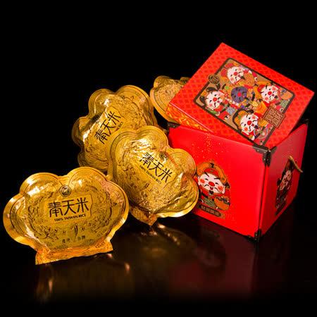 米屋聚財寶盒(2盒/箱)