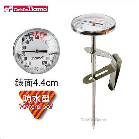 Tiamo C100 雙金屬溫度計-防水型 (HK0462)