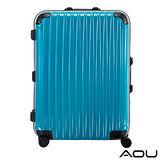 AOU TSA鋁框鎖專利雙跑車輪鏡面22吋行李箱(土耳其藍)99-048C