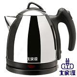 大家源-1.2公升不鏽鋼分離式快煮壺(TCY-2722)+不鏽鋼保溫杯450CC
