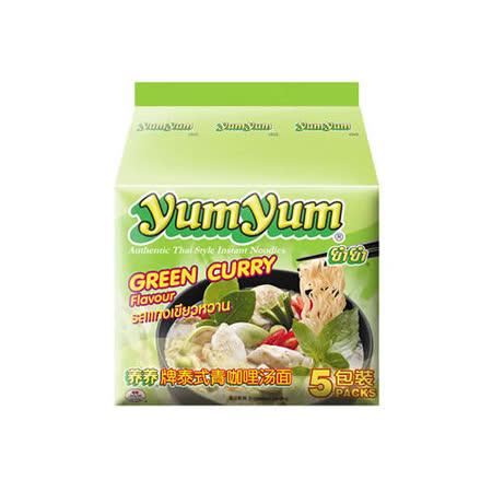 養養 泰式綠咖哩湯麵×5入350g (即期良品)