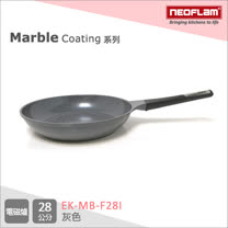 韓國NEOFLAM 大理石系列 28cm陶瓷不沾平底鍋(電磁)(EK-MB-F28I)