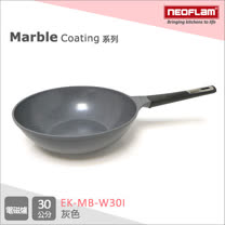 韓國NEOFLAM 大理石系列 30cm陶瓷不沾炒鍋(電磁)(EK-MB-W30I)